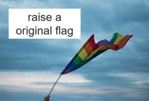 旗を振りかざす
