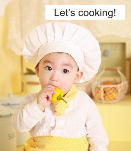 おもてなし料理