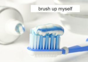 自分を磨け