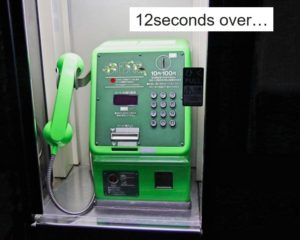 12秒オーバー