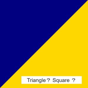 三角?四角?