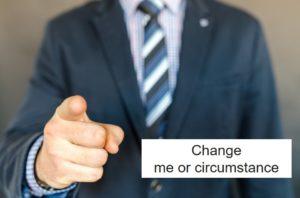 自分が変わるか周りを変えるか