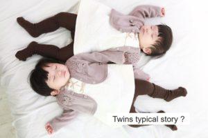 双子あるある?
